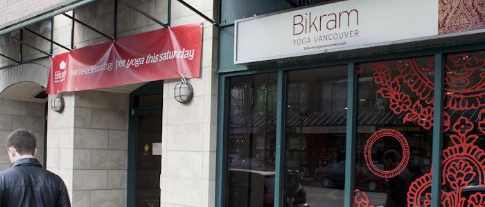 Kitsilano Hot Yoga Studio - Bikram Yoga Vancouver